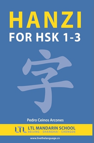 characters hsk