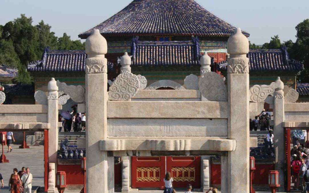 Ceremonias en el Templo del Cielo al final del gobierno imperial