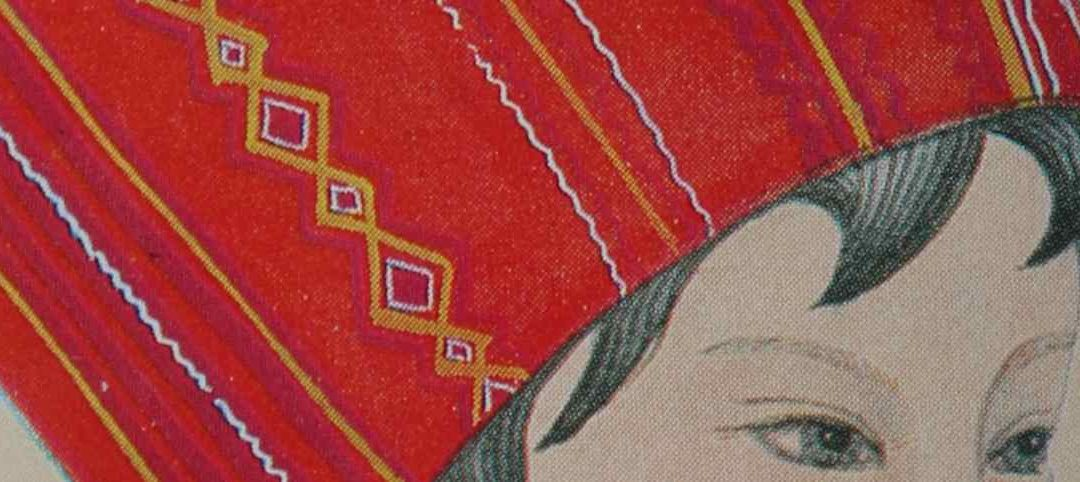 The headdress of the Jingpo women