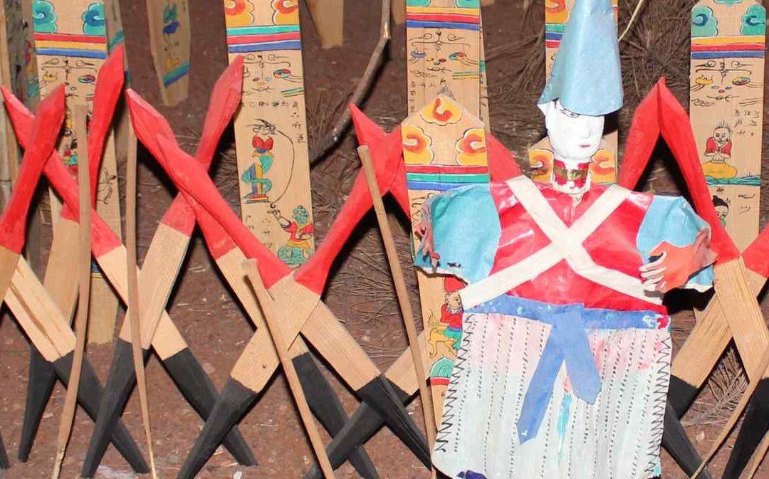 The Llubhu, women shamans of the Naxi