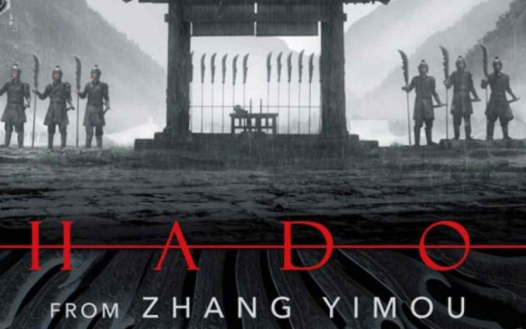 Shadow – A Film by Zhang Yimou