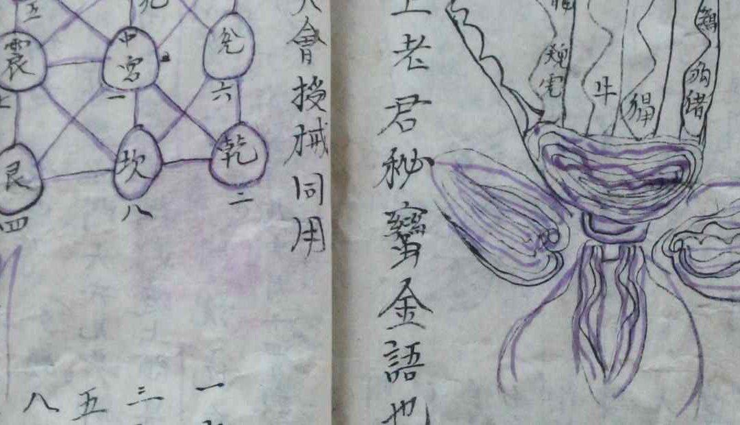 The main characteristics of the Yao culture according to W. Eberhard