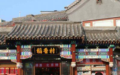 The world of Shanghai courtesans
