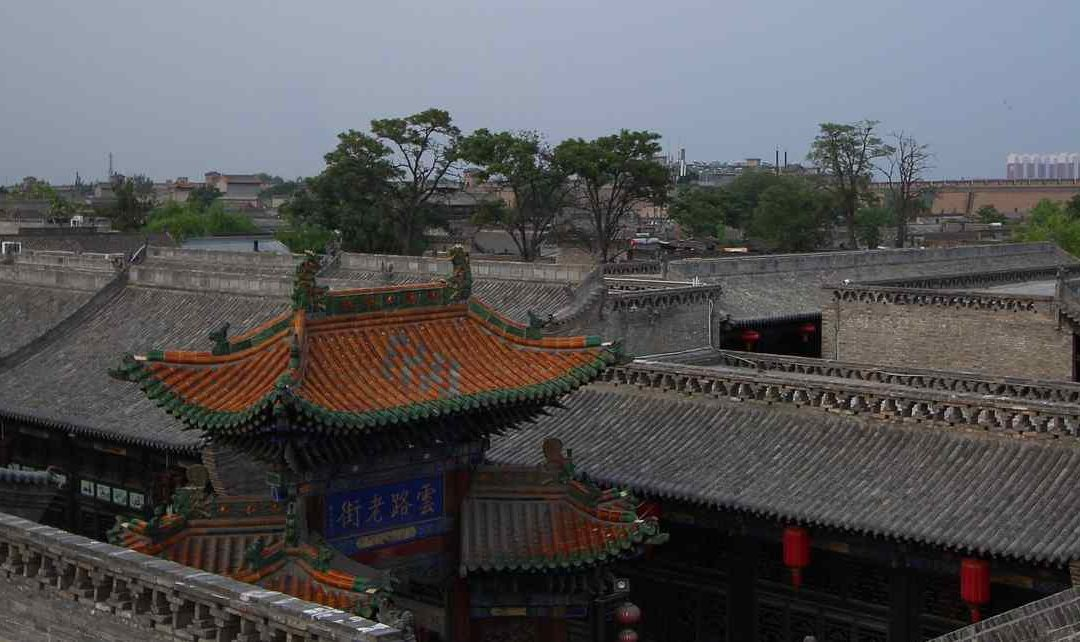 Pingyao, the city where time stopped