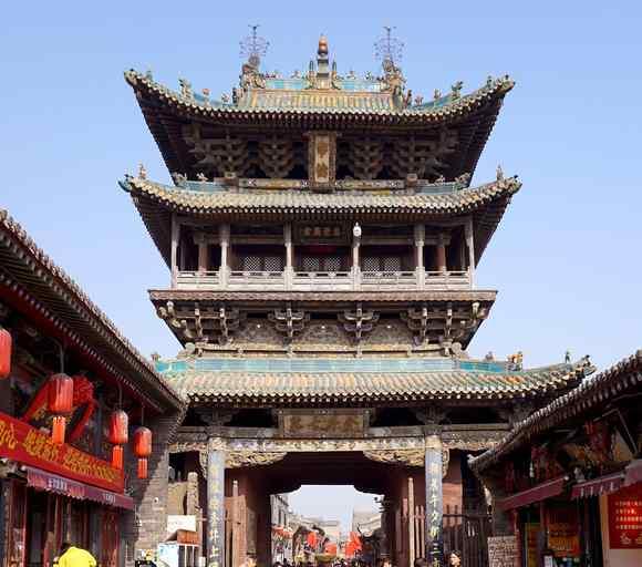 pingyao china