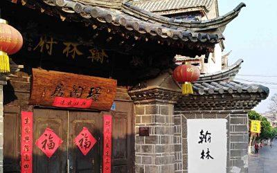 10 activities not to be missed in Jianshui